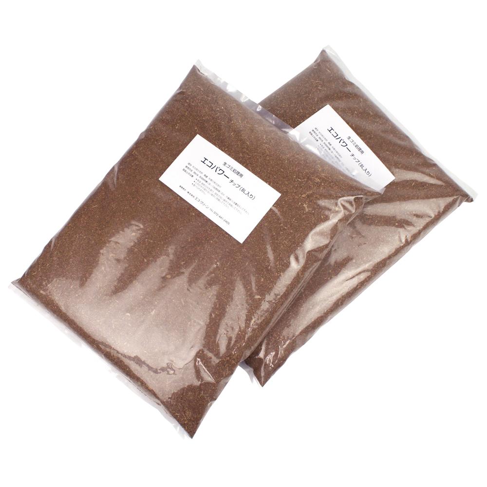 買い物 ショップ スーパーセール期間限定 オブ ジ エリア2020受賞 エコクリーン 交換用エコパワーチップ-8W 8リットル入×2袋 シリーズ用 ECOCLEAN 自然にカエル 生ごみ処理機オプション ラッピング不可 ECS-121