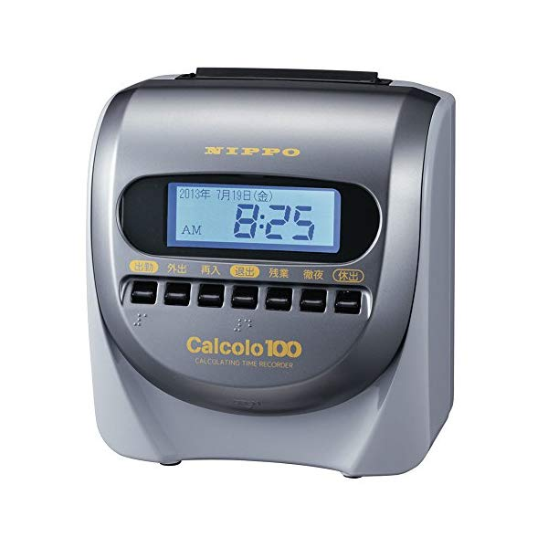 タイムレコーダー ニッポー カルコロ100 Nippo Calcolo 4欄印字 100名集計可