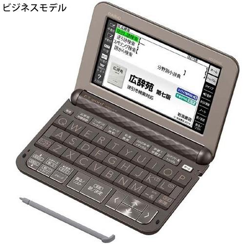 (名入れ対応可)カシオ 電子辞書 EX-word XD-Z8500GY グレー 生活・ビジネスモデル 2018年モデル