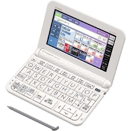 (名入れ対応可)カシオ 電子辞書 EX-word XD-Z4800WE ホワイト 高校生モデル 2018年モデル