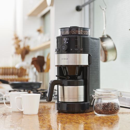 シロカ コーン式全自動コーヒーメーカー SC-C122(ラッピング不可)