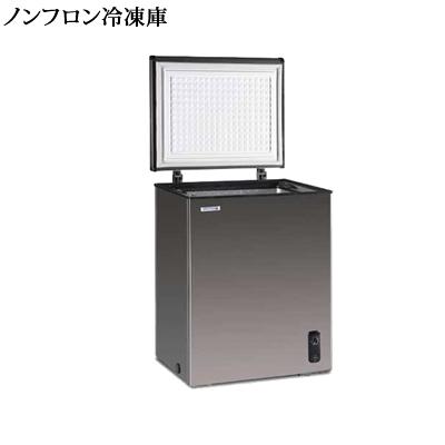 (メーカー直送)(代引不可) (容量100L)ノーフロスト ステンレス製冷凍庫 JH100CR