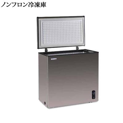 (メーカー直送)(代引不可) (容量146L)ノーフロスト ステンレス製冷凍庫 JH146CR