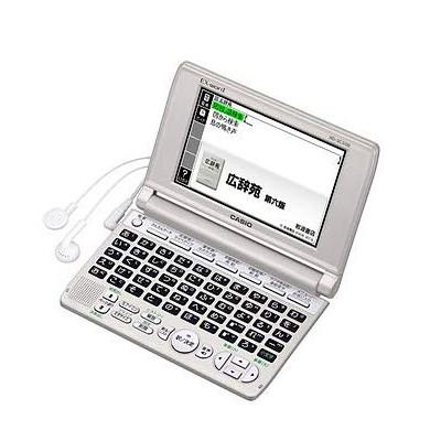(名入れ対応可)(50音配列キーボード)カシオ 電子辞書 生活・教養エントリーモデル シャンパンゴールド XD-SC5100GD
