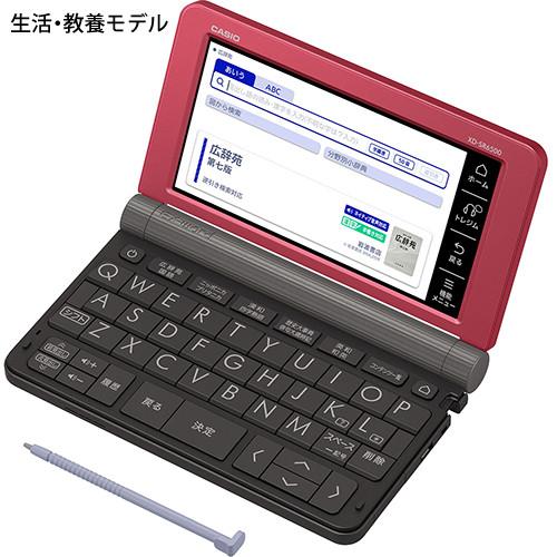 (名入れ対応可)カシオ 電子辞書 EX-word XD-SR6500RD レッド 生活・教養モデル 2019年度モデル