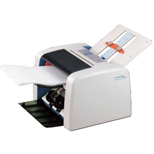 (A4~A5対応)ニッポー 自動紙折り機 NP100 枚数設定プリセットカウンター付(ラッピング不可)