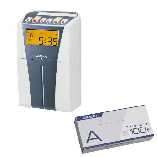 【送料無料】【タイムカードA 100枚付きセット】AMANO 電子タイムレコーダー CRX-200 S シルバー [CRX200S/アマノ][省スペース店舗・オフィスに最適な1台][メーカー3年保証]