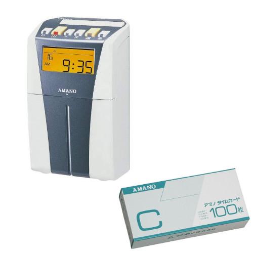 【送料無料】【タイムカードC 100枚付きセット】AMANO 電子タイムレコーダー CRX-200S シルバー [CRX200S/アマノ][省スペース店舗・オフィスに最適な1台][メーカー3年保証]