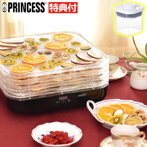 フードドライヤー 食品乾燥機 ドライフード乾燥機 野菜 乾燥 ペット プリンセス PRINCESS 112383