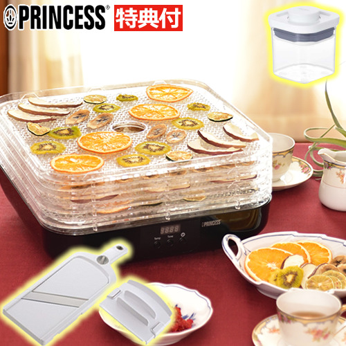 フードドライヤー 食品 乾燥機 スライサー ドライフード 野菜 野菜チップス プリンセス PRINCESS 112383