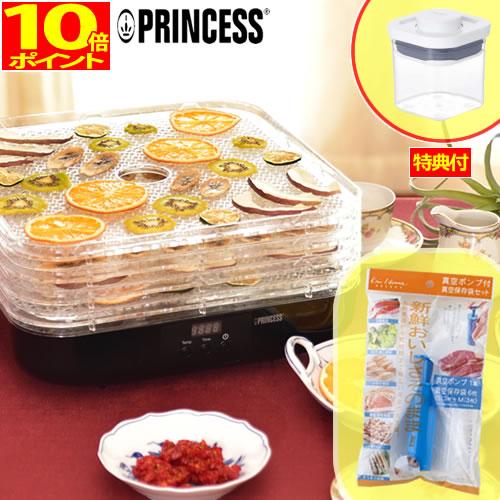 フードドライヤー ドライフード ドライフルーツ 乾燥 真空パック 保存袋 保存 食品乾燥機 プリンセス PRINCESS 112383