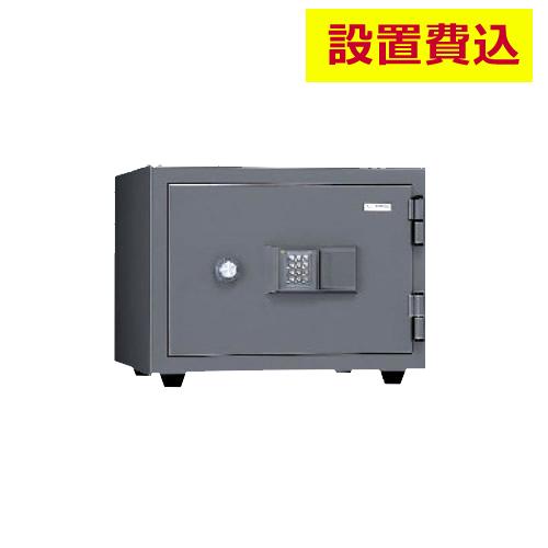 設置費込 日本アイエスケイ・旧キング工業(テンキー式耐火金庫)KMX-20EA メーカー直送 アラーム付(代引不可)