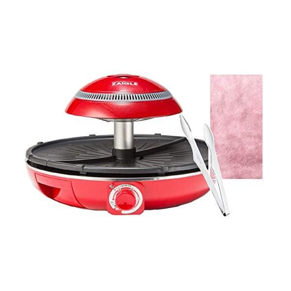 【焼肉トングセット】ザイグル プラス JAPAN-ZAIGLE PLUS 焼き肉トング&ふきんセット【ラッピング不可】