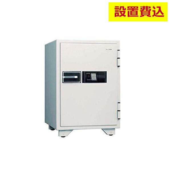(メーカー直送)(代引不可) 日本アイ・エス・ケイ(ICカード式耐火金庫)KS-50RFEA 設置費込(ラッピング不可)