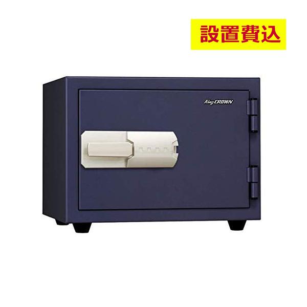 設置費込 日本アイエスケイ・旧キング工業(特殊マグネット式耐火金庫)KMX-20MNA メーカー直送(代引不可)