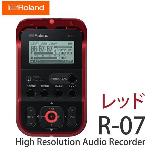 (オーディオレコーダー) ローランド レッド R-07 RD High Resolution Audio Recorder