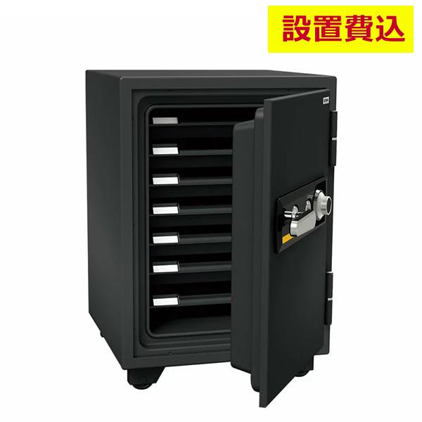 (メーカー直送)(代引不可) EIKO エーコー 小型耐火金庫 スタンダードシリーズ ダイヤルタイプ BSD-7 設置費込 (ラッピング不可)