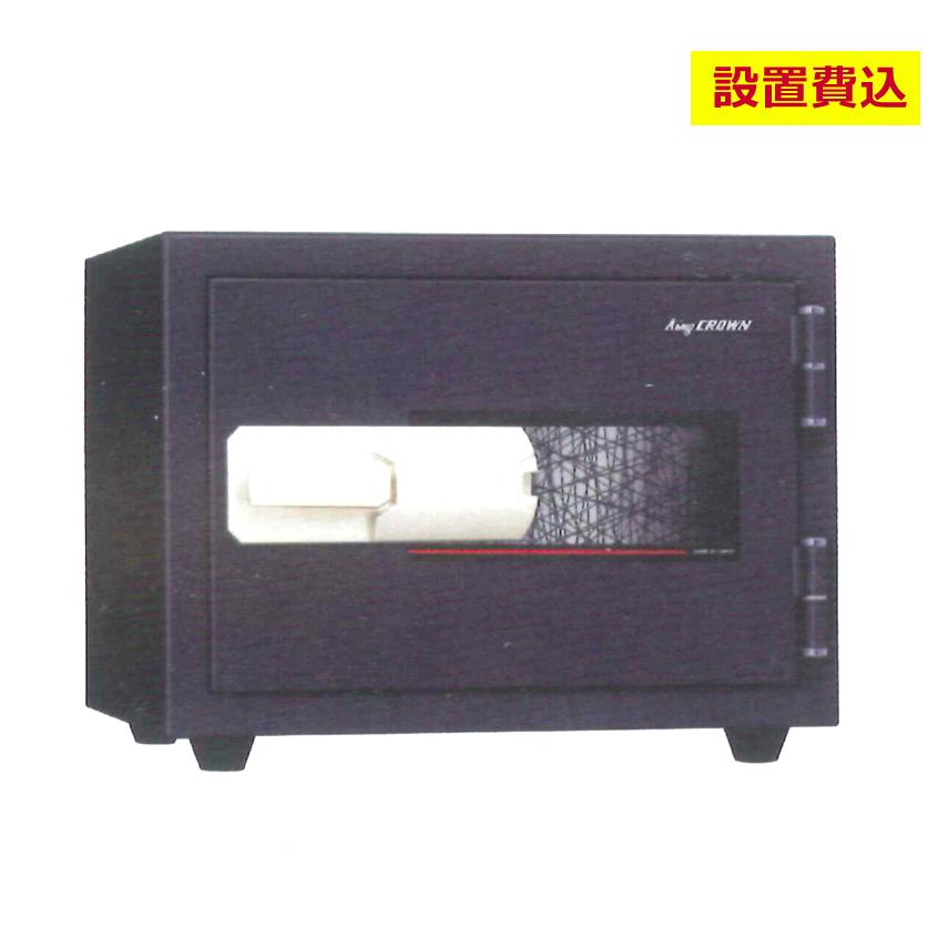 (メーカー直送)(代引不可) (特殊マグロック錠) 日本アイ・エス・ケイ KUX-20MNA (ゆとり収納シリーズ) 設置費込(ラッピング不可)