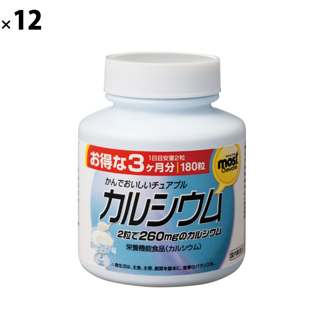 (12点セット)(サプリメント) オリヒロ MOSTチュアブルカルシウム (ラッピング不可)