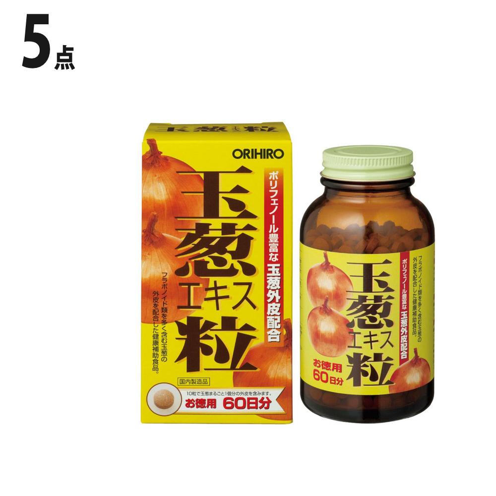 (6点セット)(サプリメント) オリヒロ 玉葱エキス粒徳用 (ラッピング不可)
