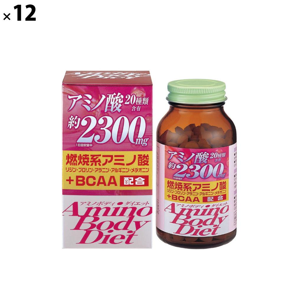 (12点セット)(サプリメント) オリヒロ アミノボディダイエット (ラッピング不可)