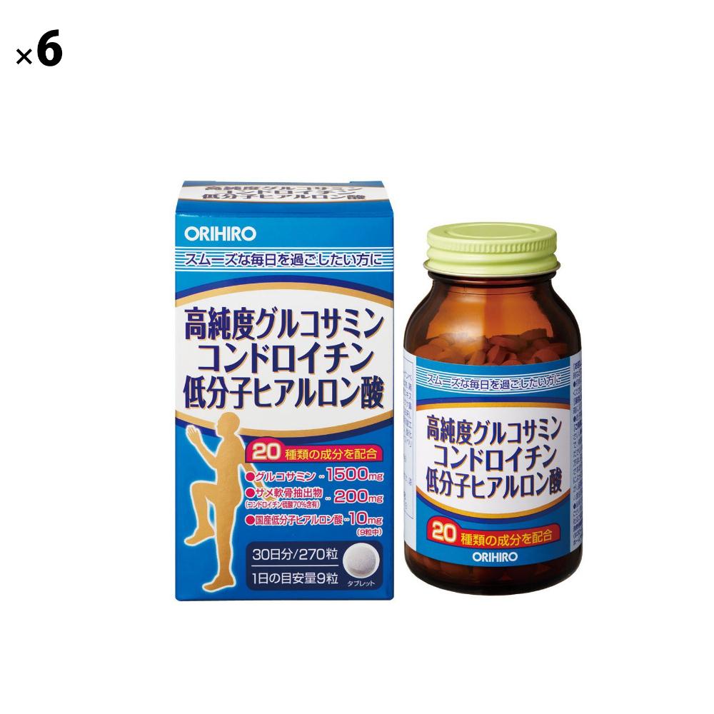 (6点セット)(サプリメント) オリヒロ 高純度グルコサミンコンドロイチン低分子ヒアルロン酸 (ラッピング不可)