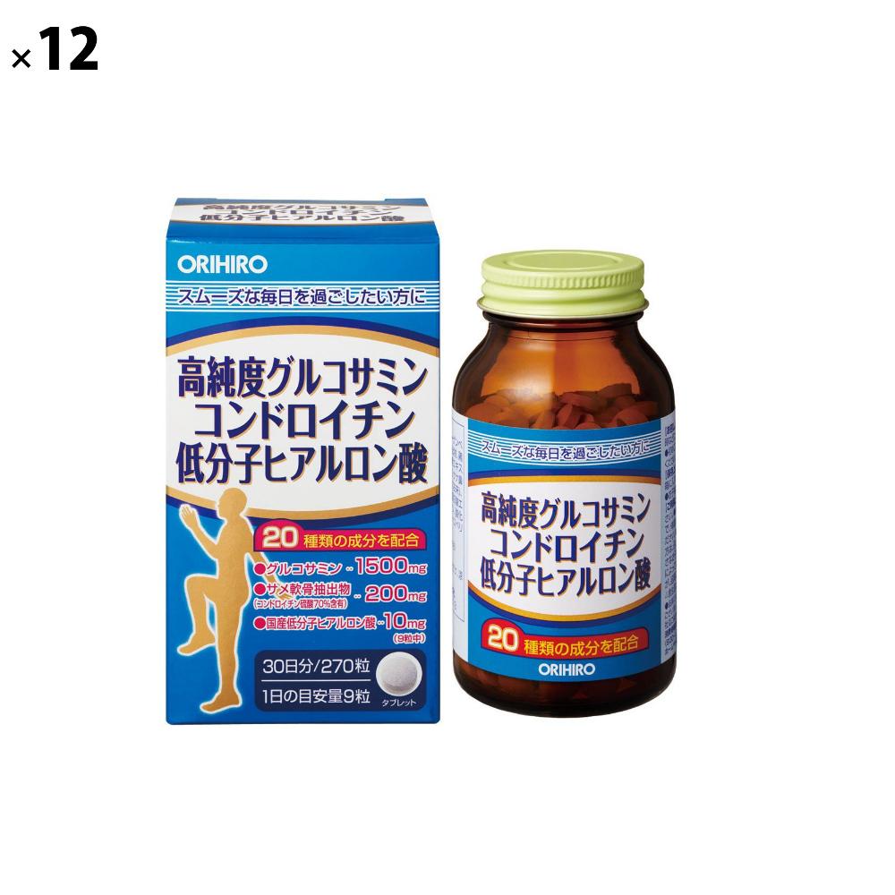 (12点セット)(サプリメント) オリヒロ 高純度グルコサミンコンドロイチン低分子ヒアルロン酸 (ラッピング不可)