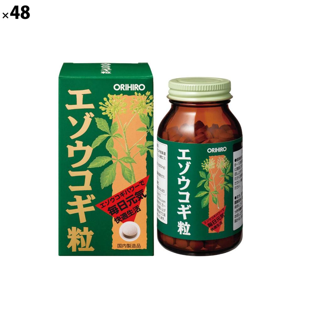 (48点セット)(サプリメント) オリヒロ エゾウコギ粒 (ラッピング不可)
