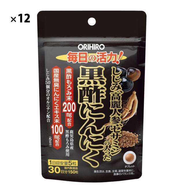 (12点セット)(サプリメント) オリヒロ しじみ高麗人参セサミンの入った黒酢にんにく (ラッピング不可)