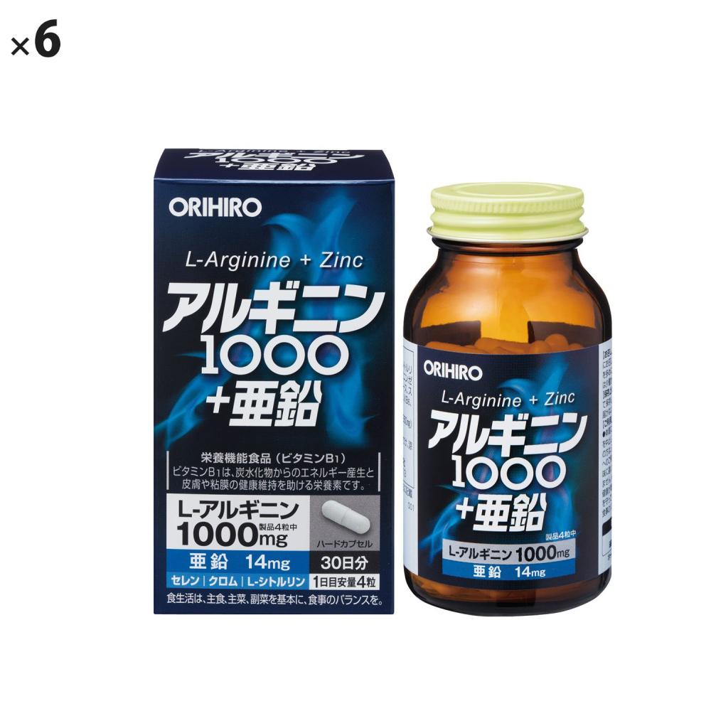 (6点セット)(サプリメント) オリヒロ アルギニン1000+亜鉛 (ラッピング不可)