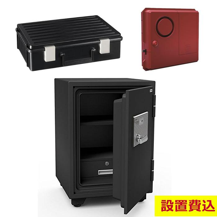 (メーカー直送)(代引不可) 【防犯アラーム&防水ボックスセット】 EIKO エーコー 小型耐火金庫 スタンダードシリーズ マグロックタイプ BSD-MX 設置費込 (ラッピング不可)