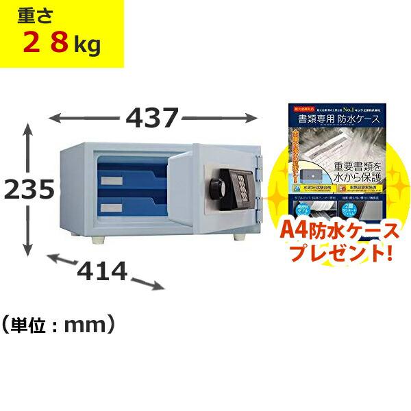 (メーカー直送)(代引不可) (セット) 日本アイ・エス・ケイ(ICカード式耐火金庫)CPS-30IC スカイブルー +(防水ケース)WPS-A4SL (設置費込) 設置費込(ラッピング不可)