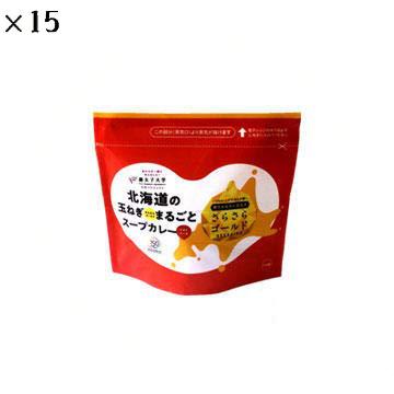 (15点セット)(食品) サッポロウエシマ 北海道の玉ねぎまるごとスープカレー 270g(ラッピング不可)