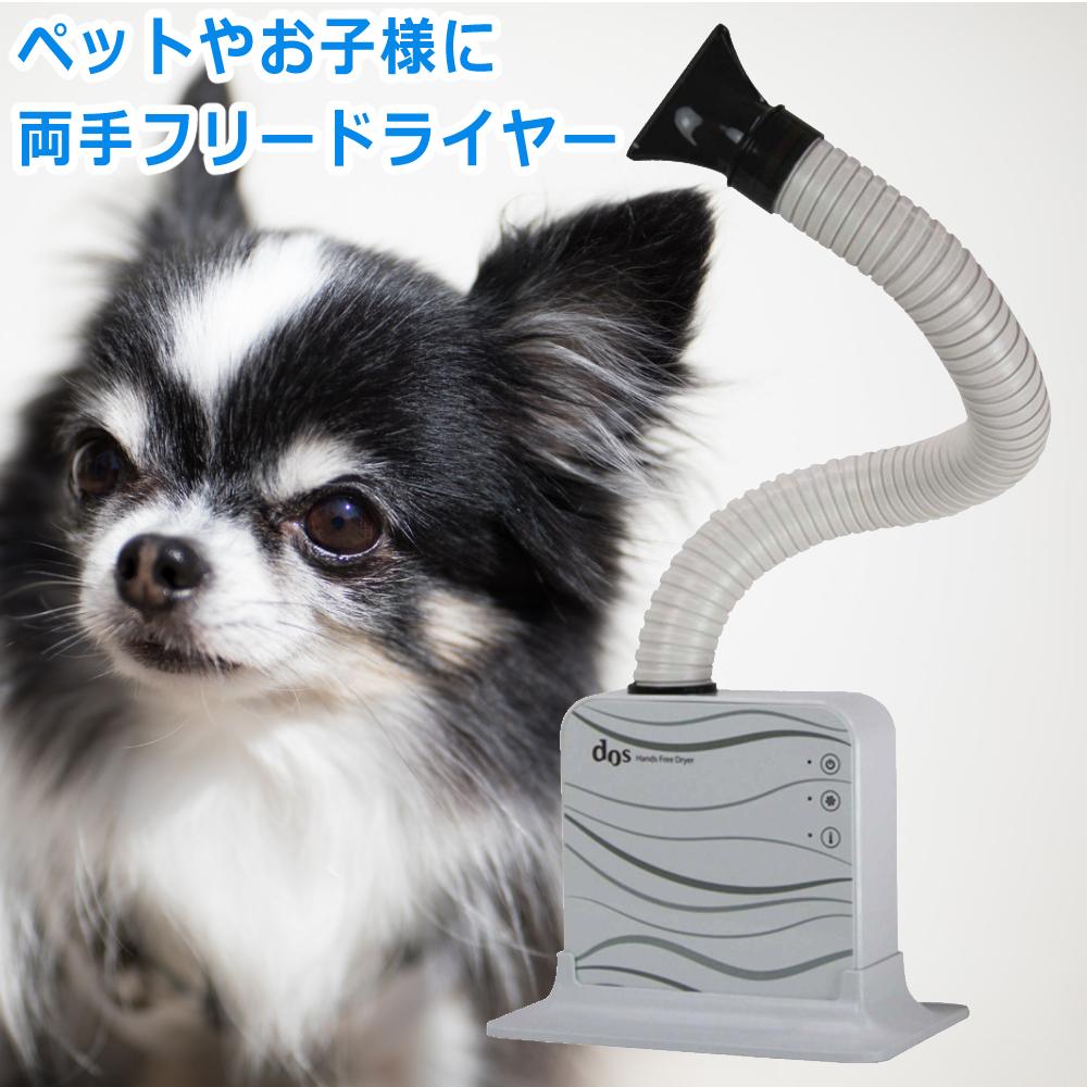 日本電興(NIHON DENKO) ND-HFD(W) ND-HFD(W) DENKO) ドライヤー ハンズフリー ドライヤー (壁取り付け可能) (ラッピング不可), ARC Tokyo-Bay:ac914e18 --- officewill.xsrv.jp