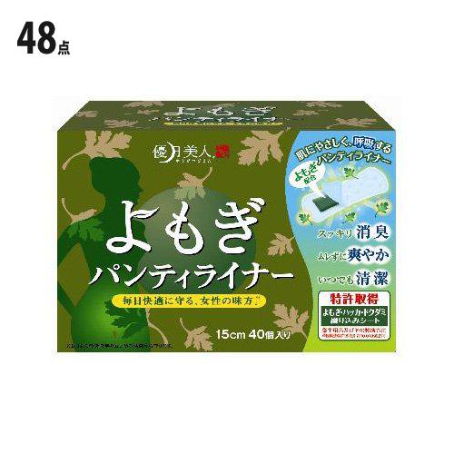 (48点セット)(衛生用品)グラフィコ 優月美人 よもぎ優草パット パンティライナー 40個入 (YB1131)