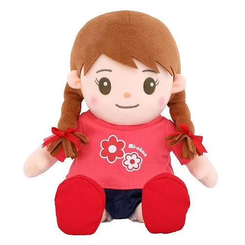 (ポイント10倍中!)パートナーズ (会話ロボット) 音声認識人形(ぬいぐるみ) おしゃべりみーちゃん