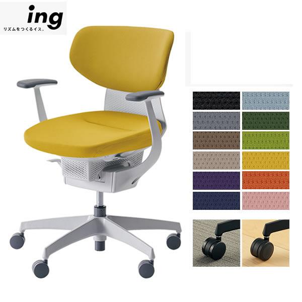 KOKUYO(コクヨ)オフィスチェア(CR-GW3201E1)イング ラテラルタイプ ホワイトシェル (T型肘/樹脂脚 ホワイト)(座面カラー・キャスター選択式)(ラッピング不可)