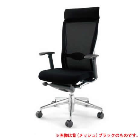 KOKUYO オフィスチェア フォスター(FOSTER) CR-G1433B6 [背面カラー:ブラック] [ヘッドレスト・ランバーサポート・可動肘付] 【キャスター選択式】※背がブラックの場合、座はブラックのみとなります。
