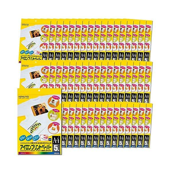 【送料無料】【★お得な50冊セット!】 コクヨ 【インクジェットプリンター用紙】 アイロンプリントペーパー KJ-PR10N A4サイズ [5枚入] 【ラッピング不可】