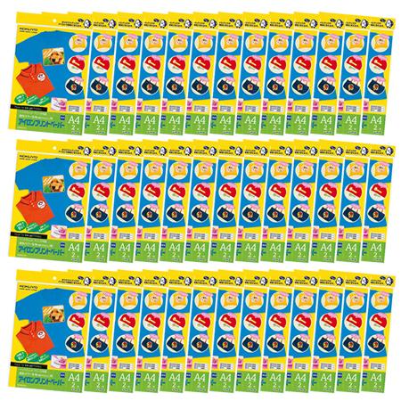 【送料無料】【★お得な50冊セット!】 コクヨ 【インクジェットプリンター用紙】 アイロンプリントペーパー KJ-PK10N A4サイズ [2枚入/濃色カラー生地用] 【ラッピング不可】