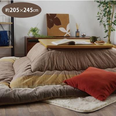 (メーカー直送)(代引不可) 約205×245cm (こたつ布団)長方形 インド綿 綿100% ブラウン(イケヒコ)(ラッピング不可)