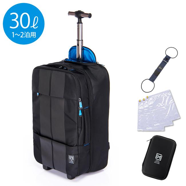 (ポイント10倍中!)(便利グッズ&数量限定ポーチセット)(1~2泊用)サンコー鞄 (スーツケース)(FNZR-BP) finoxy ZERO リュックキャリー 約30L ブラック (ラッピング不可)