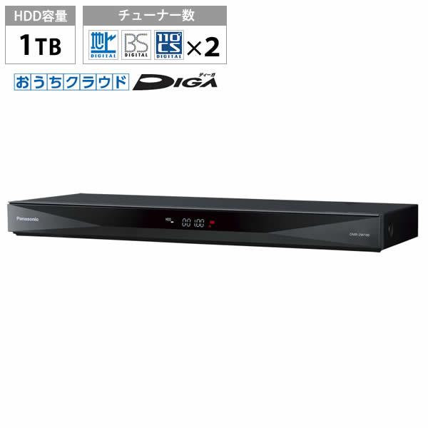 パナソニック ブルーレイレコーダー DMR-2W100 1TB ブルーレイディスクレコーダー おうちクラウドディーガ(ラッピング不可)