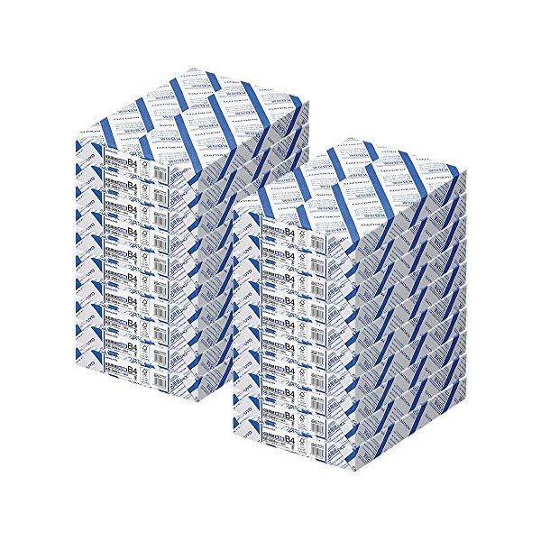 【送料無料】【★お得な20冊セット!】コクヨ 【プリンター用紙/コピー用紙】 KB用紙(共用紙) KB-34N [FSC認証64g/m2] [B4サイズ/500枚入] 【ラッピング不可】