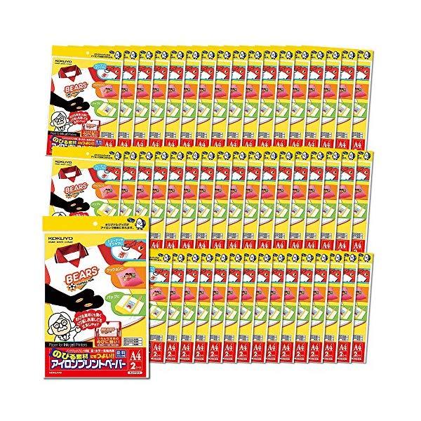 【送料無料】【★お得な50冊セット!】 コクヨ 【インクジェットプリンター用紙】 アイロンプリントペーパー KJ-PS10 A4サイズ [2枚入/白・カラー生地共用] 【ラッピング不可】