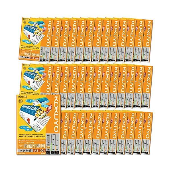 【★お得な40冊セット!】【送料無料】 コクヨ 【インクジェットプリンター用紙】 KJ-M26A3-30 A3サイズ [30枚/スーパーファイングレード/両面印刷用]