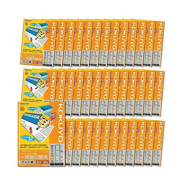 【★お得な40冊セット!】【送料無料】 コクヨ 【インクジェットプリンター用紙】 KJ-M26B4-30 B4サイズ [30枚/スーパーファイングレード/両面印刷用]