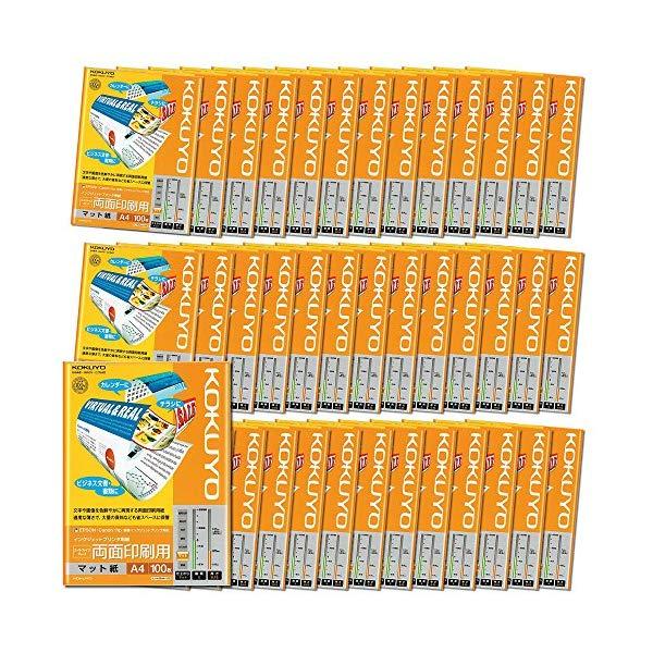 【★お得な40冊セット!】【送料無料】 コクヨ 【インクジェットプリンター用紙】 KJ-M26A4-100 A4サイズ [100枚/スーパーファイングレード/両面印刷用]
