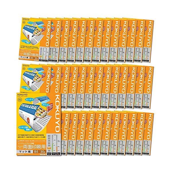 【★お得な40冊セット!】【送料無料】 コクヨ 【インクジェットプリンター用紙】 KJ-M26B5-30 B5サイズ [30枚/スーパーファイングレード/両面印刷用]