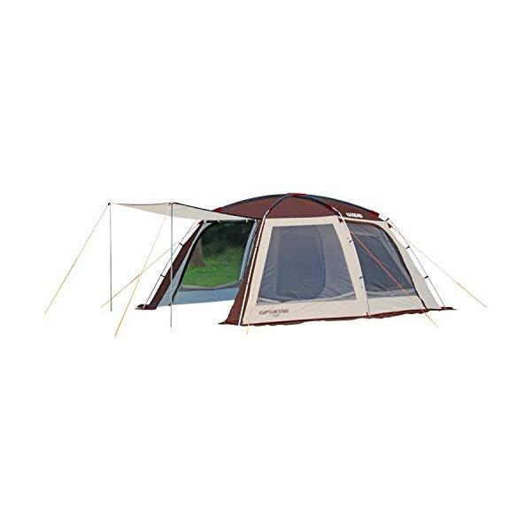 キャプテンスタッグ テント エクスギア スクリーンツールームドーム UA-0021 [UA-21] 【ラッピング不可】